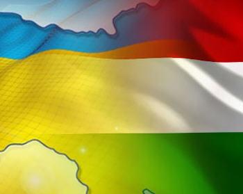 Ukrainian-Hungarian flags