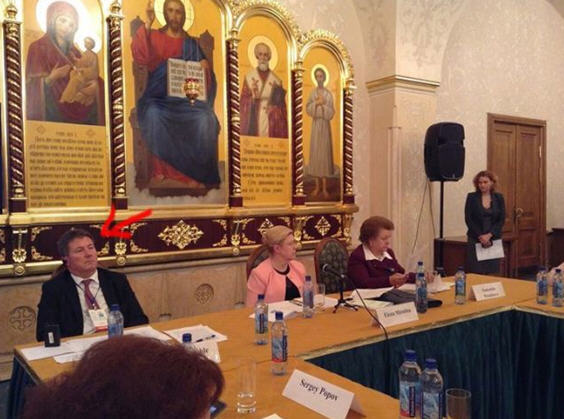 Gergely Prőhle at a conference organized by far-right groups in Moscow, September 10-11, 2014